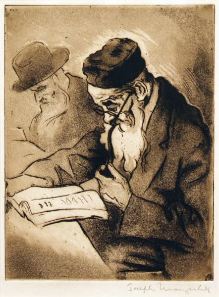 2005.005.61 | Joseph Margulies | STUDENTS OF THE TALMUD | etching | 11-1/2 x 8-3/4"