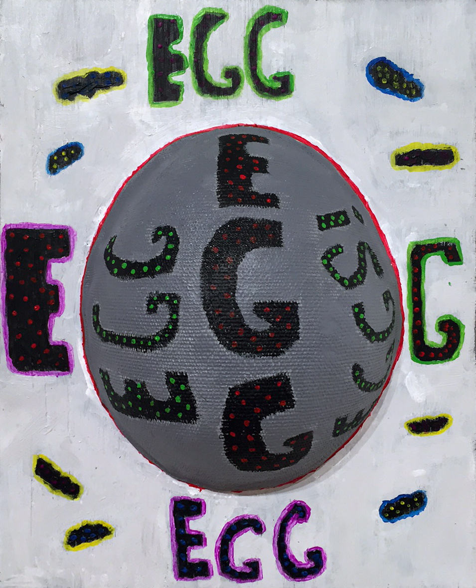 Alysha Parks | EGGCELENT EGG | mixed media