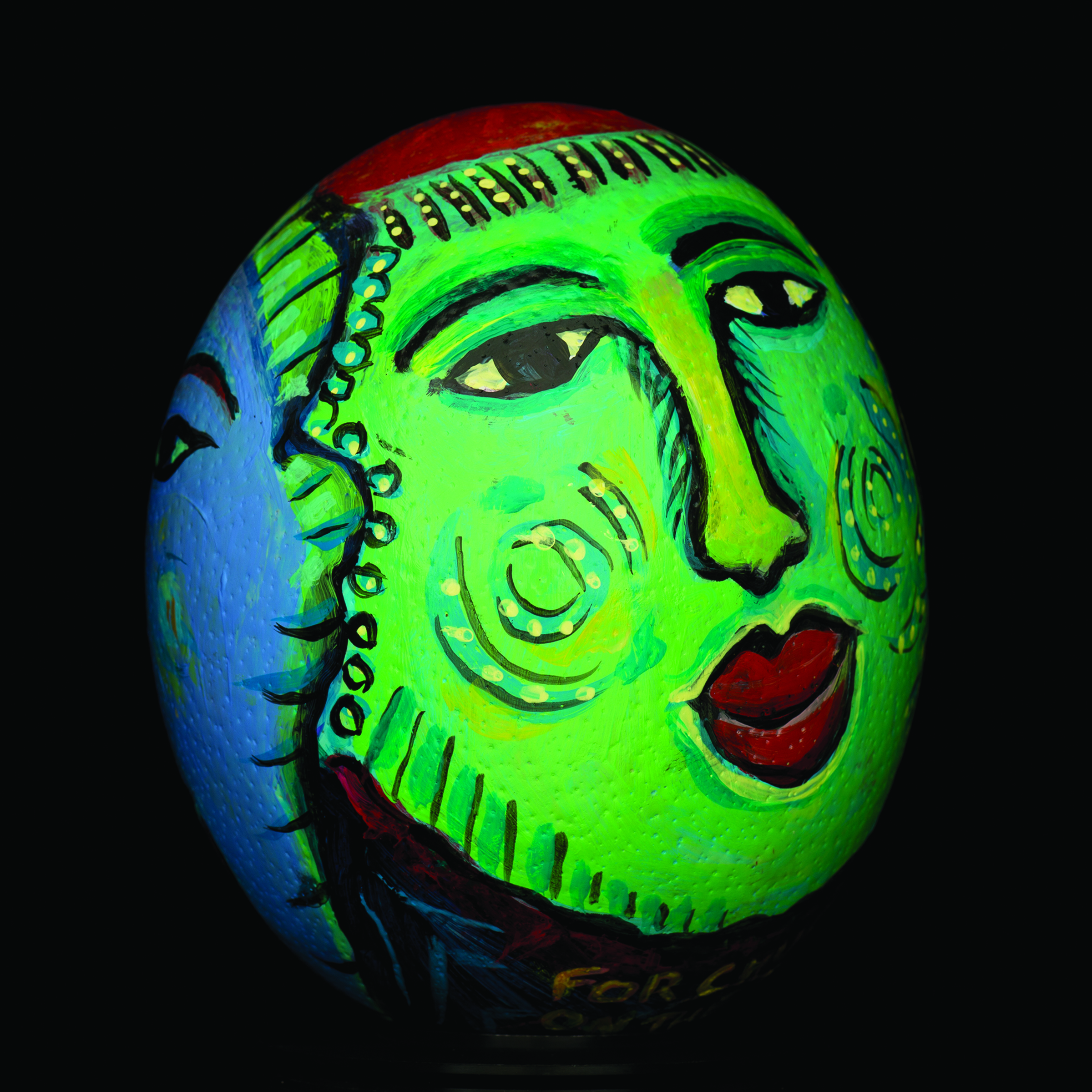 Hani Hara I DREAM FACES I acrylic paint