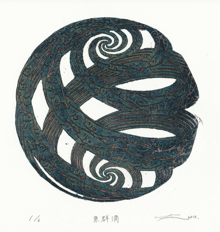 Kousaka Shinnosuke | BARACUDA TORNAD | relief | 7x7 | 2016
